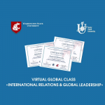 "Virtual Global Class ""International Relations & Global Leadership"""